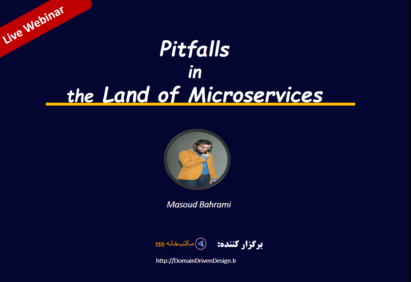 Pitfalls in the Microservices Land