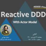 RDDD Workshop