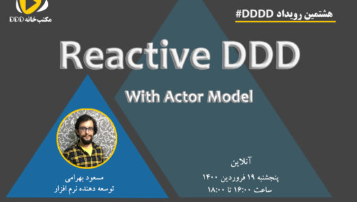 RDDD Workshop